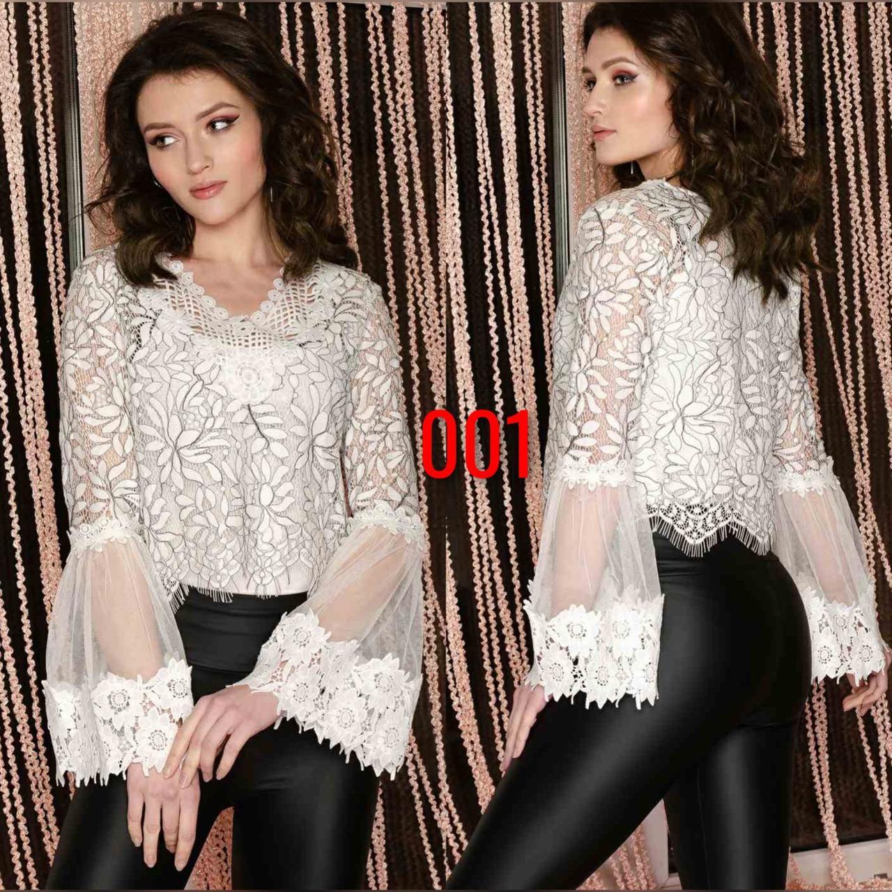 Нарядная блузка с сеточкой на манжетах 42-44 (в расцветках)