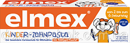 Зубная паста детская Elmex 50мл
