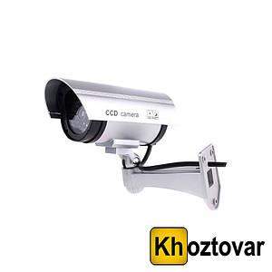 Муляж камеры видеонаблюдения Dummy IR Camera 1100
