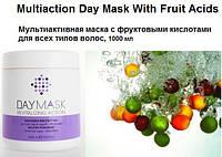 Мультиактивная Маска с фруктовыми кислотами для всех типов волос/ Multiaction Day Mask With Fruit Acids