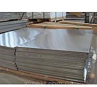 Лист алюминиевый 1.5х1000х2000 АМГ2М доставка по Украине Новой Почтой.