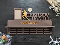 Полка для кубков, именная медальница, runner man, бег, с именем и фамилией (любой вид спорта, цвет и текст)
