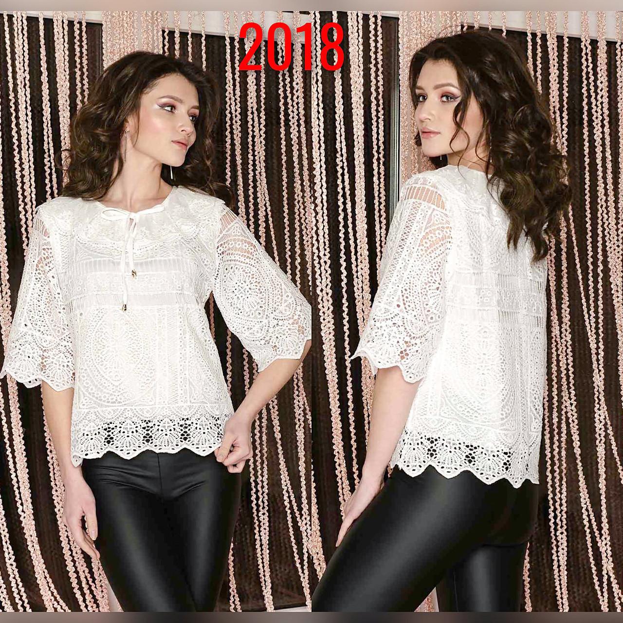 Кружевная блузка с расклешенным рукавом 42-44 (в расцветках)
