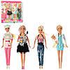 Кукла DEFA  29 см  4штуки