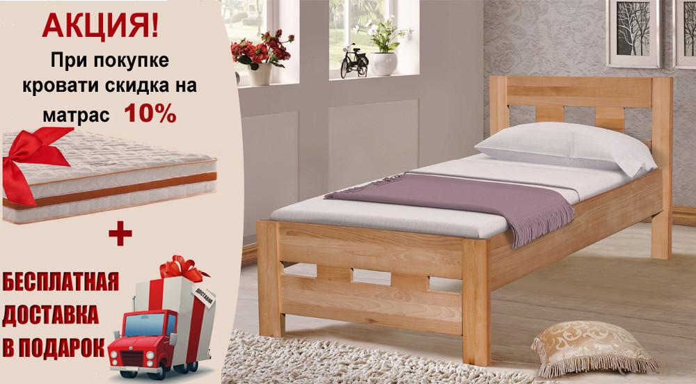 Дерев'яне ліжко SPACE бук 90х200
