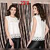 Красивая блузка-топ без рукавов 44-46 (в расцветках), фото 3