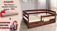 Кровать подростковая Ева 90х200 с ящиками и боковой планкой, фото 1