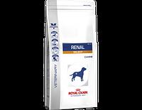 Royal Canin Renal Select 2 кг для собак при хронической почечной недостаточности