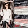 Мереживна блузка з широким коміром 44-46 (в кольорах), фото 3