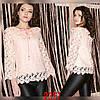 Кружевная блузка с широким воротником 44-46 (в расцветках), фото 2