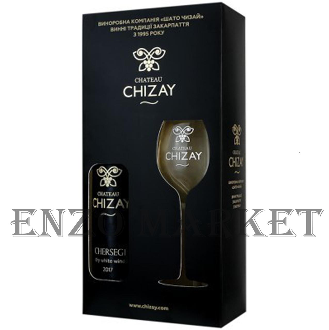 Подарочный набор Chizay Chersegi (Чизай Черсеги) 12%, 0,75 литра