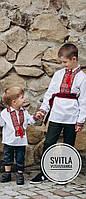 """Вишита сорочка для хлопчика """"Українська"""""""