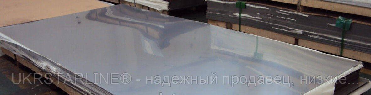 Купить Лист нержавеющий 40Х13 (ст 40Х13) 6х1500х3000 мм, Украина ТД
