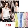 Красива жіноча блузка без рукавів 44-46 (в кольорах), фото 2