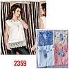 Красива жіноча блузка без рукавів 44-46 (в кольорах), фото 3