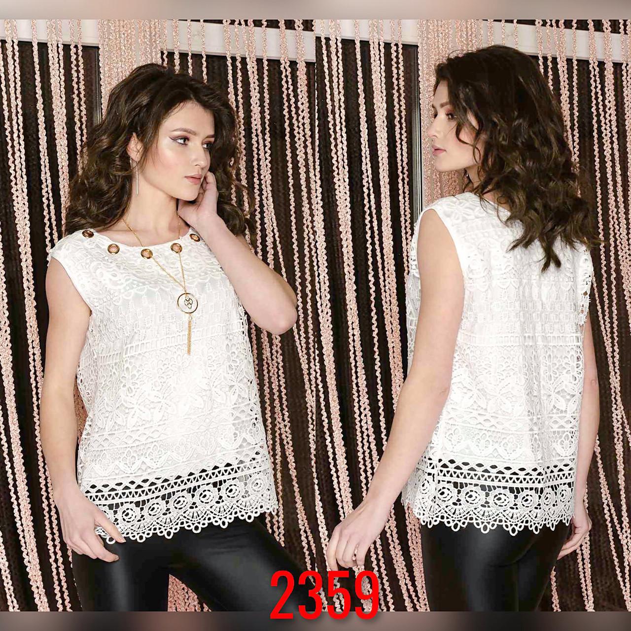 Красива жіноча блузка без рукавів 44-46 (в кольорах)