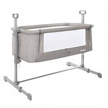 Кроватка детская CARRELLO Festa CRL-8401 Neutral Grey