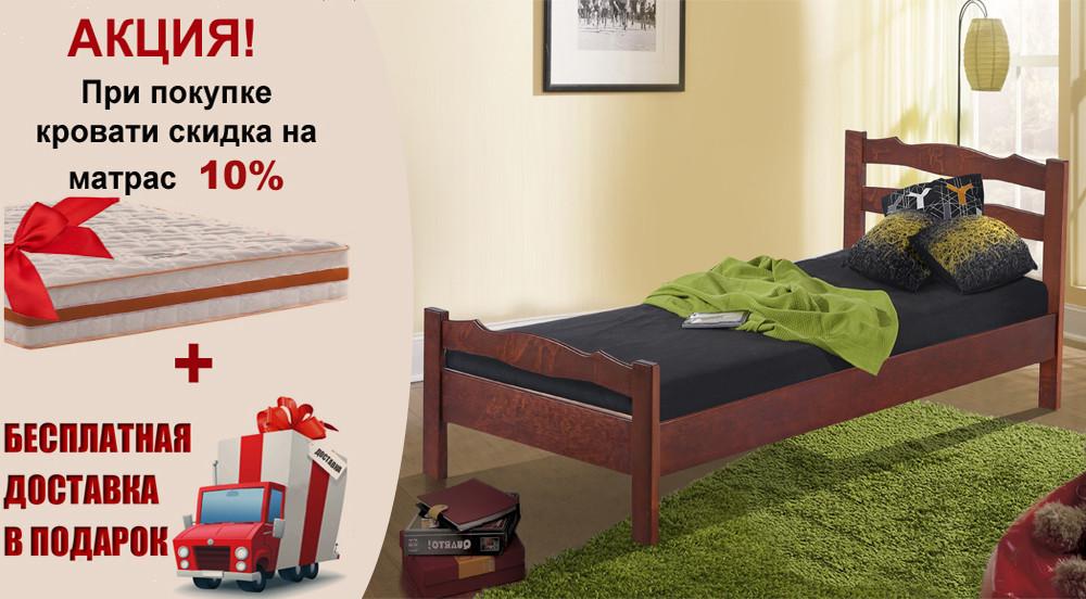 Кровать деревянная Венера 0.9