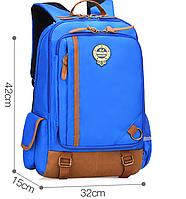 Оригинальный школьный рюкзак ранец голубой 367 маленький