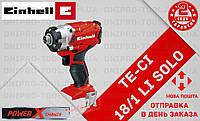 (Power X-Change) Аккумуляторный Ударный гайковерт Einhell TE-CI 18/1 Li (4510034)