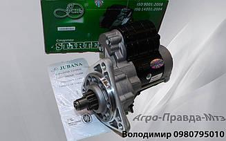Стартер редукторний Jubana 12Вт - 2.8квт ЮМЗ