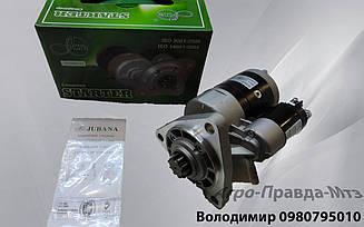Стартер редукторний Jubana 12Вт - 3.2квт МТЗ,Т-40,Т-25,Т-16
