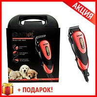 Машинка для стрижки животных Gemei GM-1023 Собаки и Кошки +Кейс + Подарок!