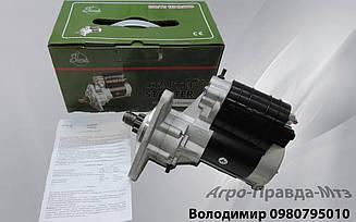 Стартер редукторний Slovak(Усилений)24Вт-4.5квт МТЗ
