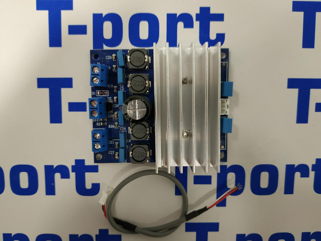 Цифровий підсилювач на TDA7492 2x50W