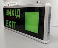 """Світильник """"ВИХІД"""" акумуляторний двосторонній 3W 185-265V / LMB3300 + дві наклейки"""