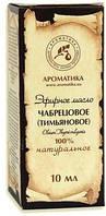 """Эфирное масло """"Тимьяновое"""""""