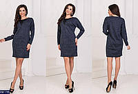 Платье трикотажное 42-44