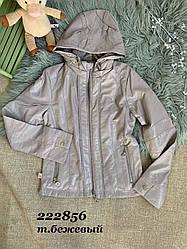 Куртка детская В1143