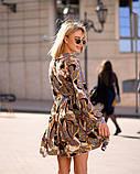 Стильное летнее платье, (40-46рр), принт цепи абстракция, фото 2
