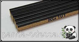 Корковий поріжок компенсатор Чорний 900х15х7мм RG 101