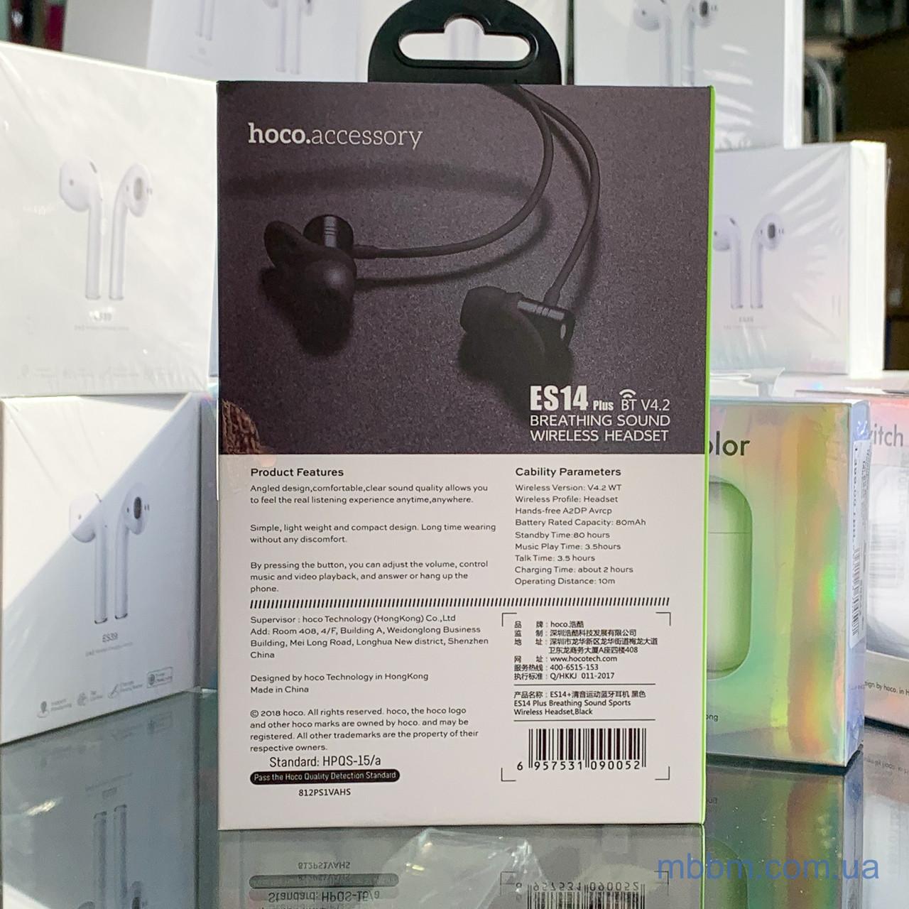 bluetooth Hoco ES14 Plus Breathing Sound Sports Вкладыши Силикон Гарнитура Bluetooth Черный AVRCP