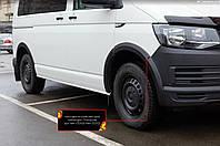 Накладки на колёсные арки Volkswagen Transporter (T6) 2015-