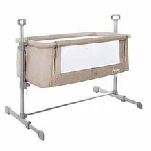 Кроватка детская CARRELLO Festa CRL-8401 Sunset Beige