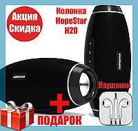 Портативная колонка Hopestar H20 блютус, FM, microUSB/USB, AUX