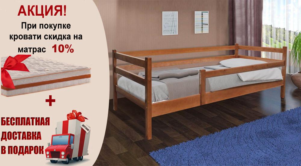 Кровать подростковая Соня