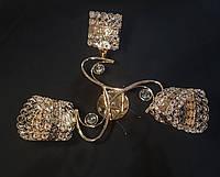 Потолочная люстра на три лампочки золото