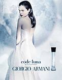 Armani Code Luna eau Sensuelle туалетна вода 75 ml. (Армані Код Місяць єау Сенсуал), фото 3