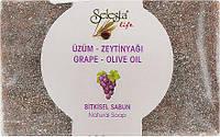 """Натуральное мыло """"Виноград и оливковое масло"""""""