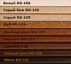 Корковий поріжок компенсатор Горіх 900х15х7мм RG 102, фото 5