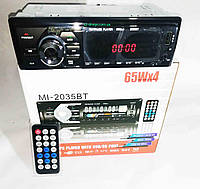 Автомагнитола MP3 2035 BT (громкая связь), фото 1