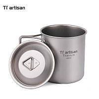 Туристическая титановая кружка Tiartisan 420 мл Титанова кружка. Туристическая посуда из титана.