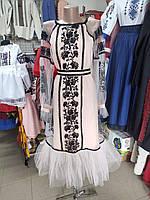 """Плаття для подруги нареченої """"Сеньйора"""""""