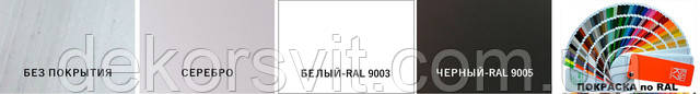 Алюминиевій плинтус покраска в цвет белый, черный, антрацит, серый, матовый