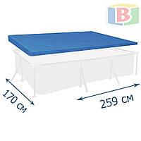 Тент - чехол 259 Х 170 см для каркасного бассейна Bestway 58105