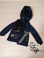Куртка-жилет для девочки «Сабина» синий